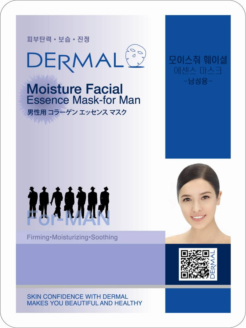 Dermal Moisture Facial Mask for Men
