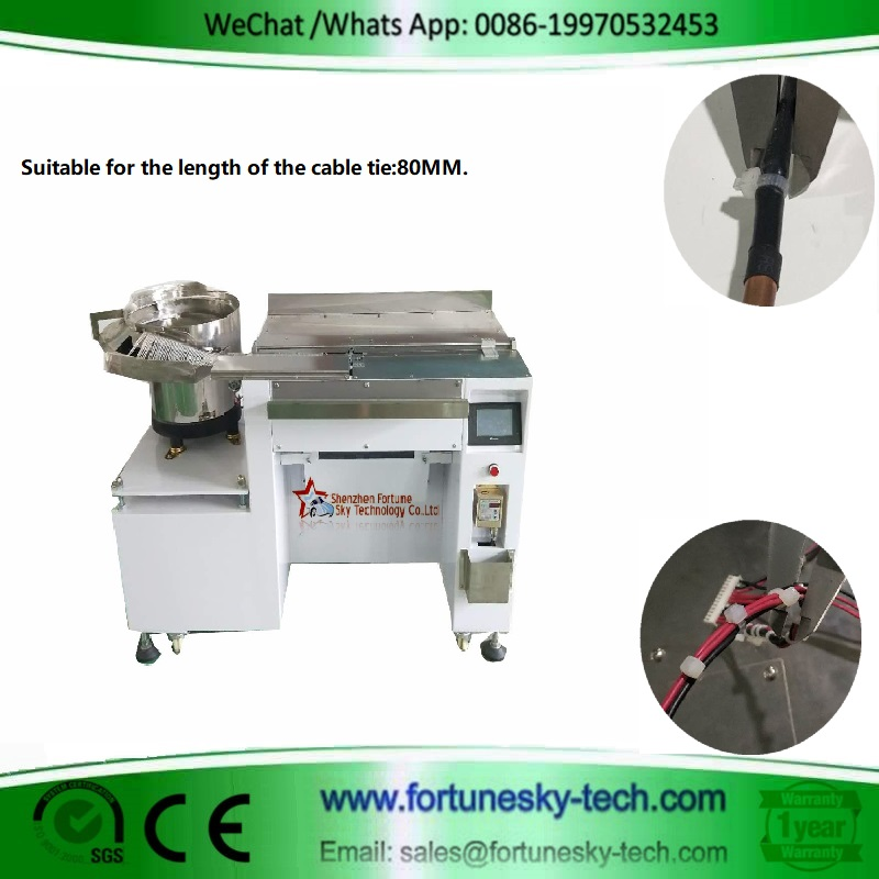 Fully Automatic Nylon Cable Ties Wire Tying Machine