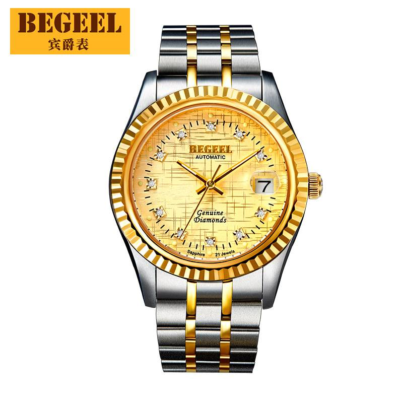 BEGEEL B350 Golden Couple Automatic Watch