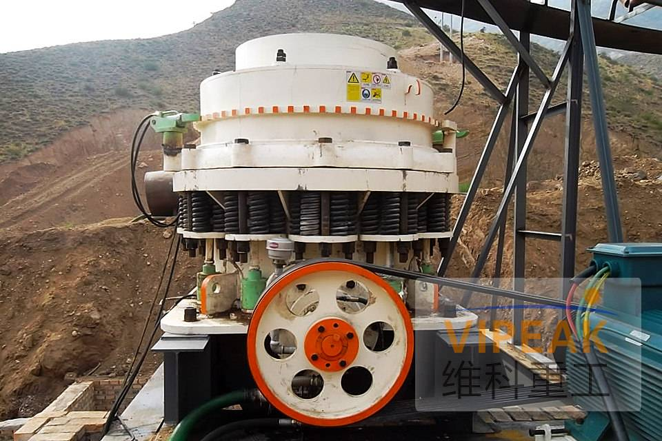 cone crusher supplies  nordberg cone crushers   telsmith cone crushers