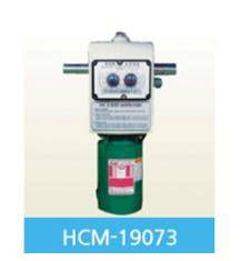 Automatic Geared Motor (HCM-19 (1/2HP))