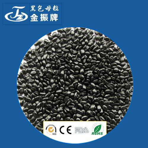black masterbatches with good opacity for Agricultural, automotive, industrial