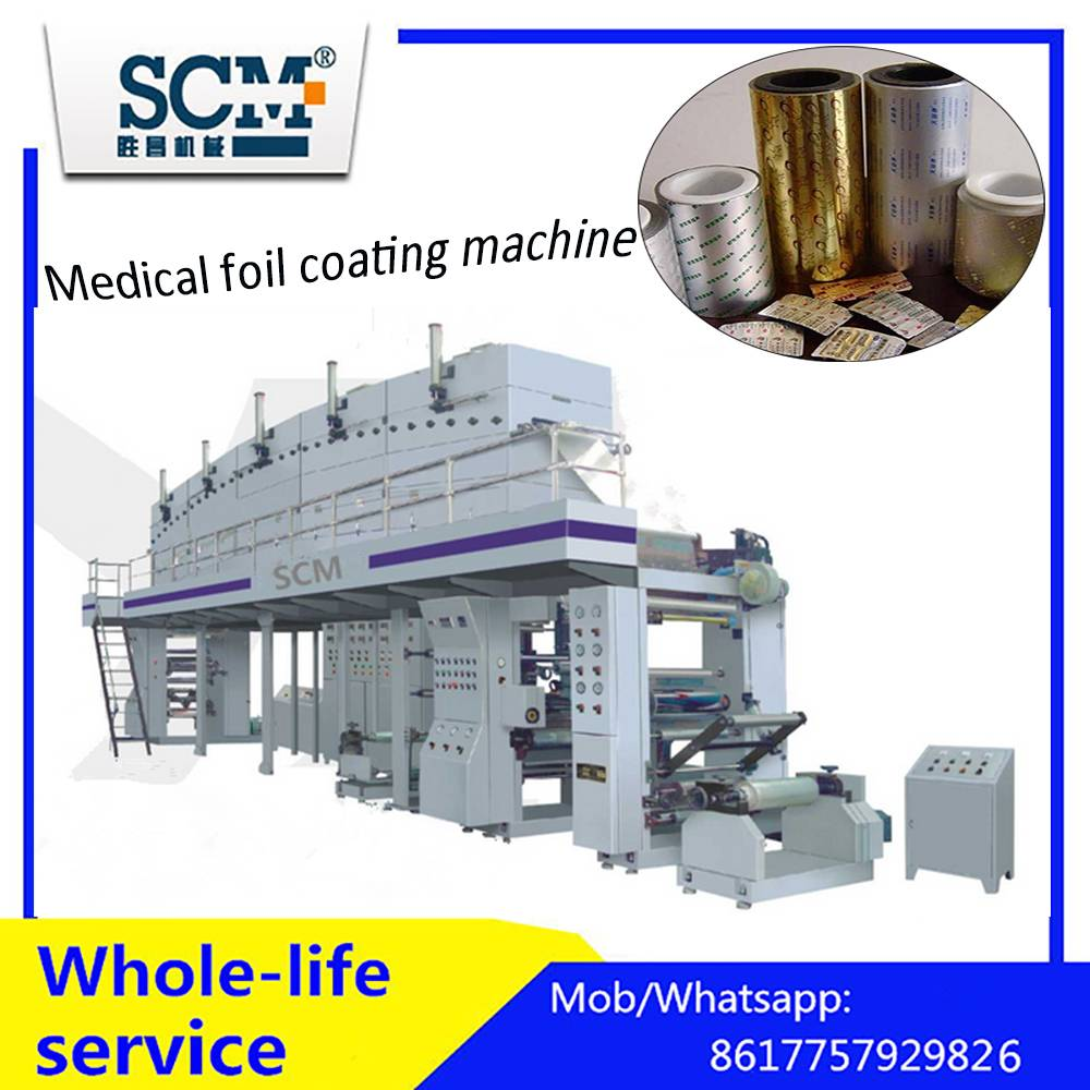 self adhesive tape/ adhesive sticker/ protective film functional coating machine