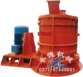 High efficient stone,rock,mineral,concrete fine vertical composite crusher machine
