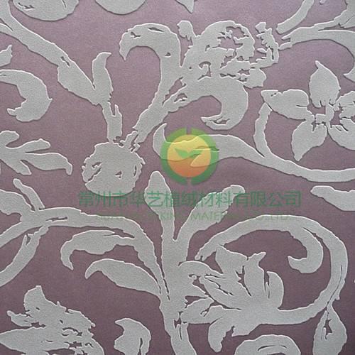 Huayi Flocked wallpaper Swan Kiss HYSK100302