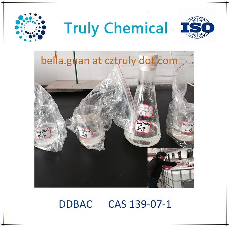 DDBAC Water Treatment Chemicals CAS 139-07-1