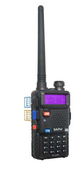 Dual PTT/Dual Send/Dual Receive/UV 5S Dual Band Portable Radios