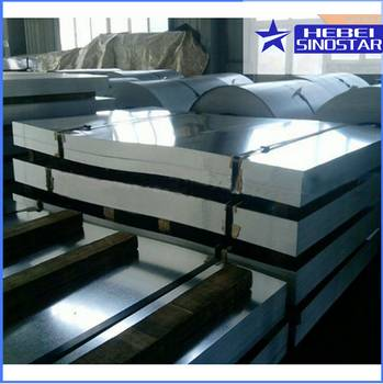 cold rolled steel plate cold rolled steel sheet