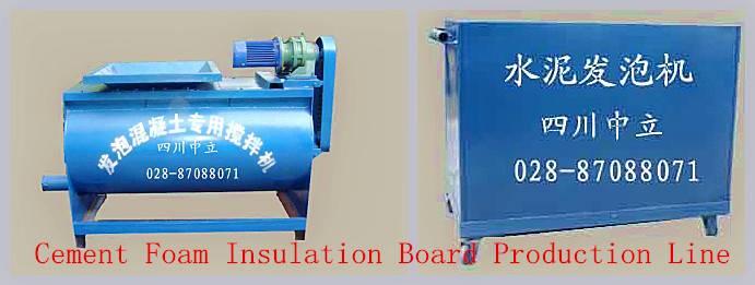 Cement Foam Insulation Board Machine