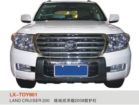 car bodykits front car bumper for toyota Land Cruiser 200