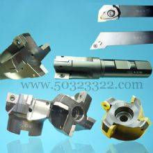 compound profile throw away face mill cutte