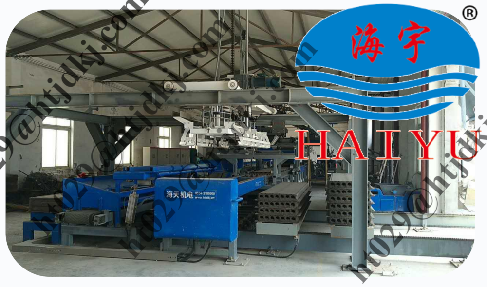 HQJD Automatic lightweight wall panel shaping machine production line