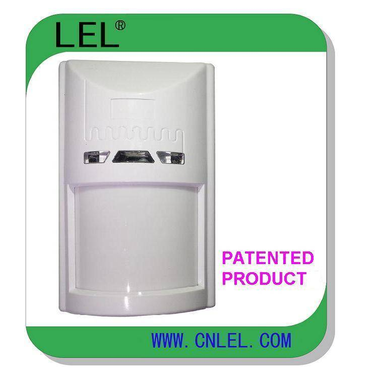 LPS-C10  Patented Home Security Digital Curtain Infrared Detector