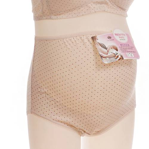 The VOEM Women's High Cut Pure Cotton Maternity Panty