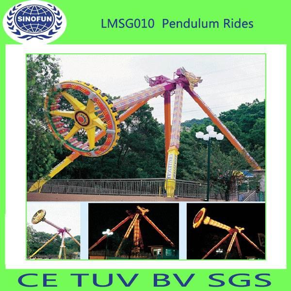 [Sinofun Rides]big pendulum (swing pendulum) of amusement park equipment