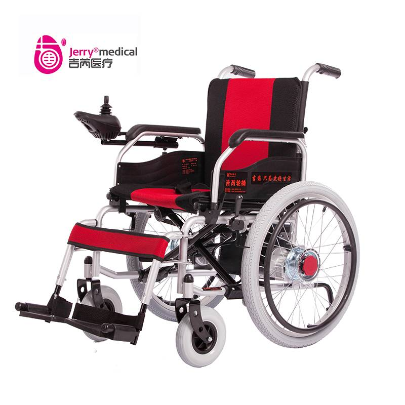Best electric folding wheelchair for elderly people and disabled people
