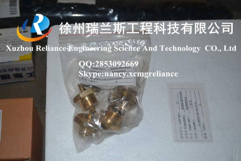XCMG spare parts-crane-qy25k5s-Drain valve-800900002