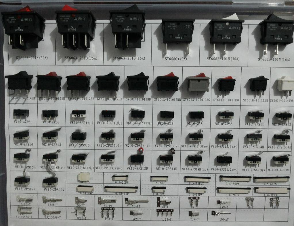 switch and FFC connector
