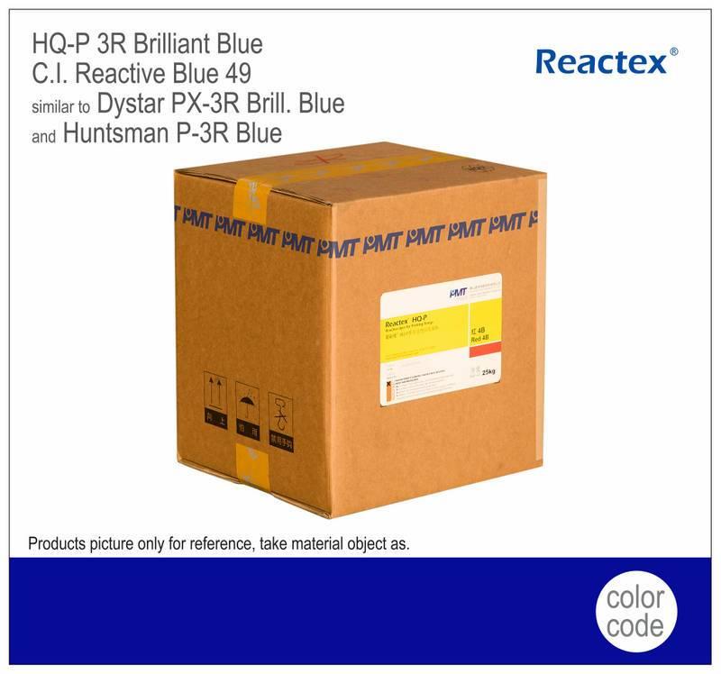 Reactex® HQ-P 3R Brilliant Blue reactive printing dyes for textile