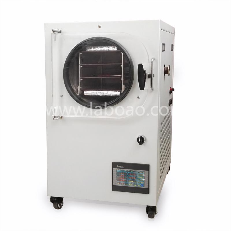 1-2kg mini freeze dryer