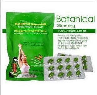 Meizitang Botanical Slimming Softgel (36 Pills)