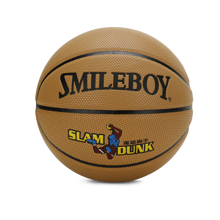 Superior quality basketball ball training with OEM for sale