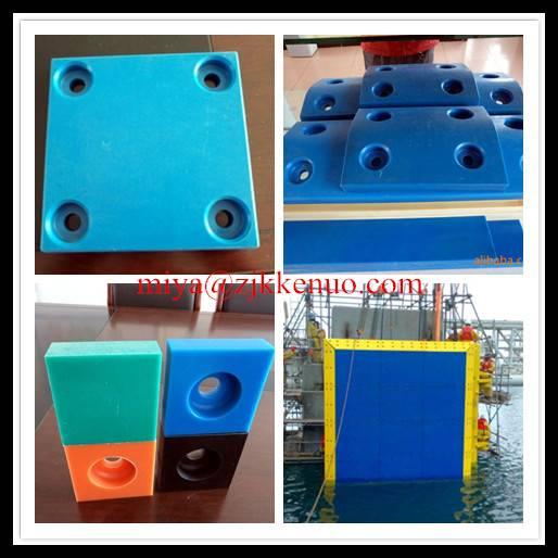 UHMW-PE Fender Face Pad  Black UHMW-PE Face pad Manufacture