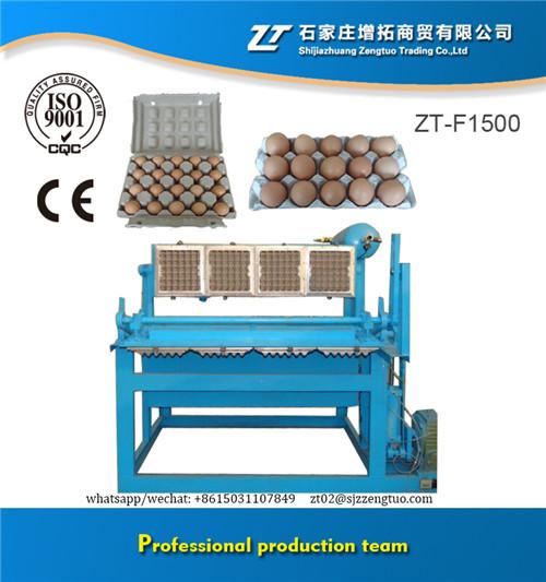 Small capacity egg tray making machine