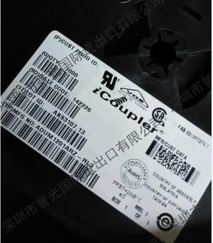 Hot sell IC Intergrated Circuits ADUM1201ARZ-RL7 ADUM1201ARZ