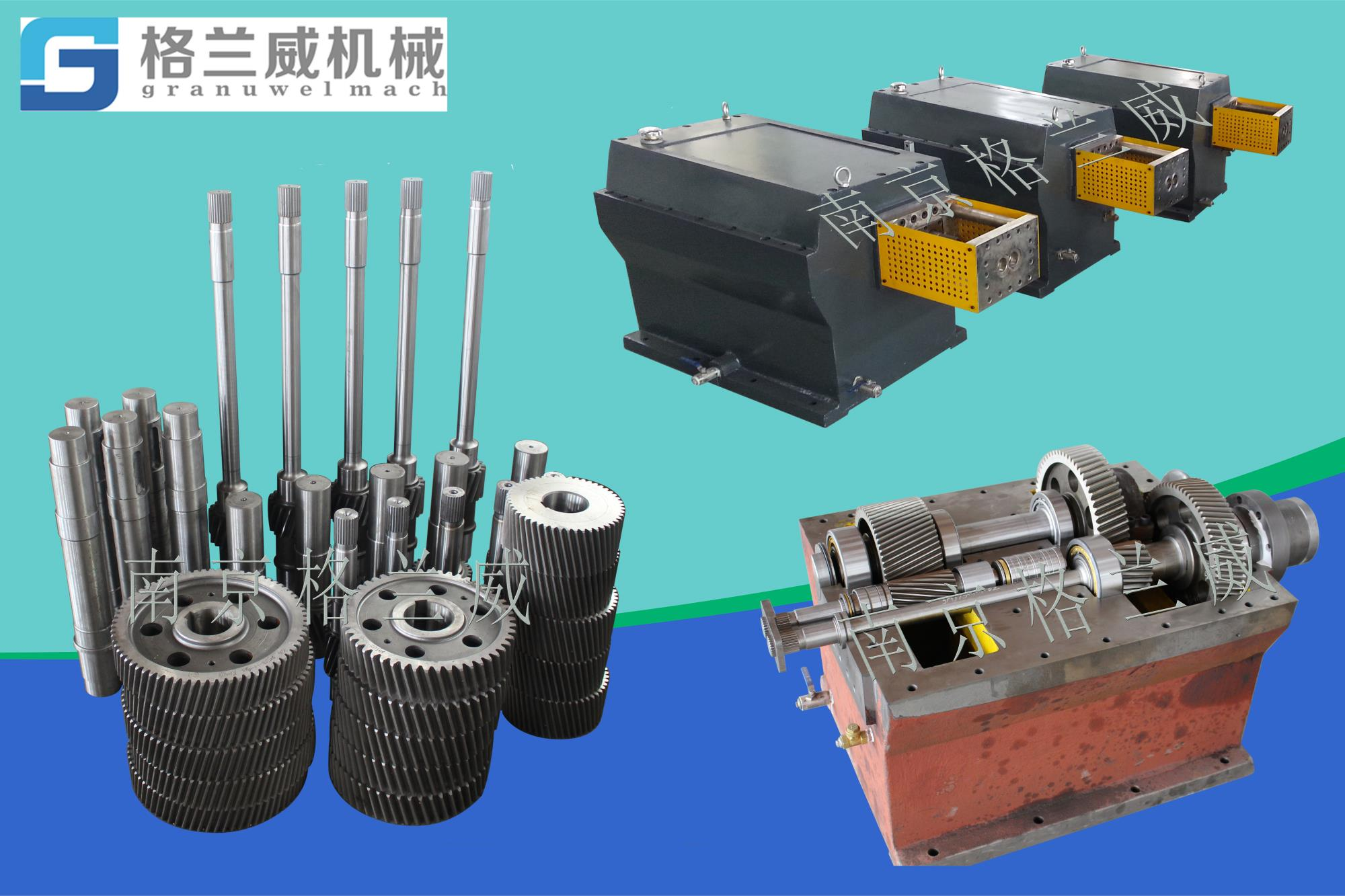 twin screw extruder gear box, gear reducer,gears and bearings