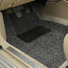 PVC loop car mat