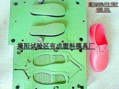 EVA slipper mold