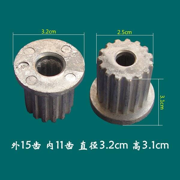 LG washing machine coupling