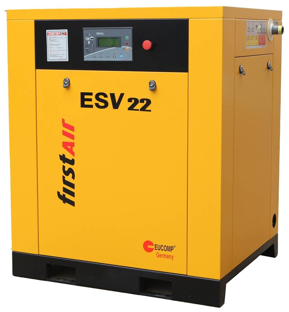 Essence FirstAir Screw Air Compressor variable speed 18.5kw