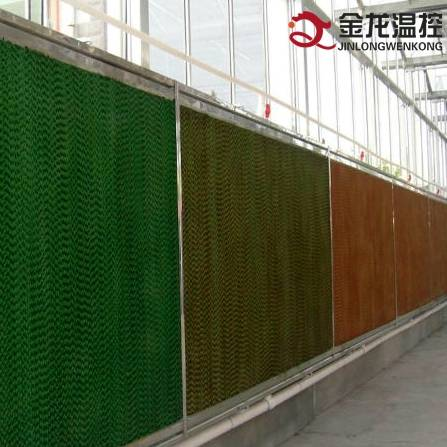 Cellulose Water Cooling Pad for Greenhouse And Poultry House