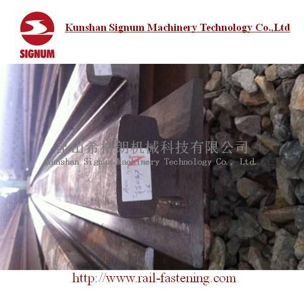 DIN536 A75 Steel Rail