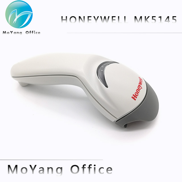 Hight quality honeywell MS5145 scanner