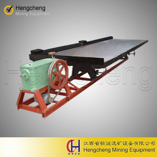 gold mining equipment mineral separator 6s shaking table