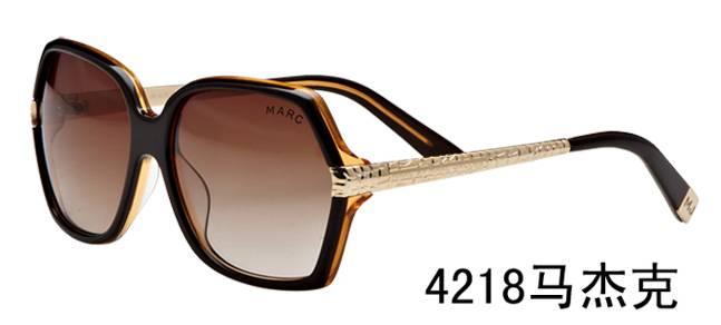oho-china-suppliers discount sunglasses20