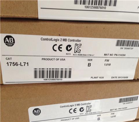 Factory New AB MVI56-MCM MVI56-MCM