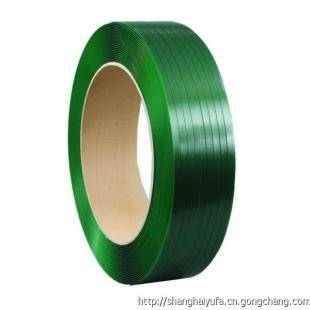 Plastic Strapping PP band