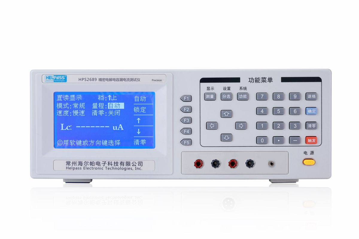 HPS2689 leakage current measuring instrument for component detection