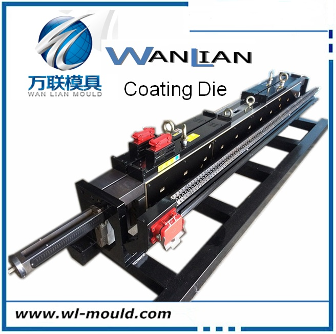 Co-extrusion coating lamination film mould extrusion die head