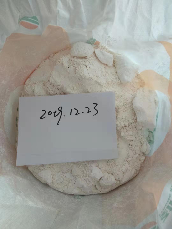sales01 Best Selling 2F-DCK White powder 2f-dck 2FDCK lab research chemical 2F-DCK