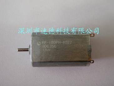 electric shaver/tooth brush Mabuchi Motor FF-180PH-4022