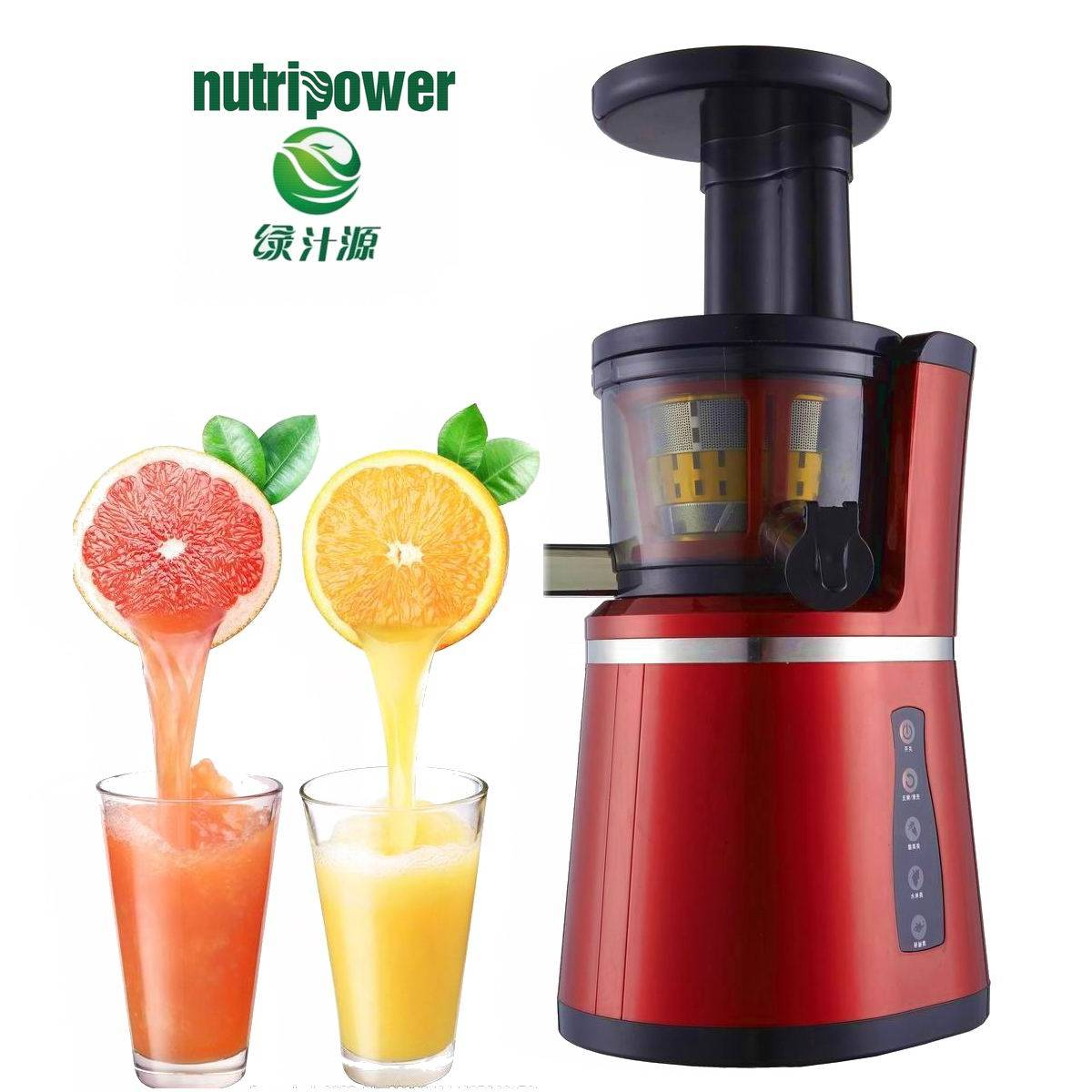 2015 whole slow masticating wheatgrass juicer