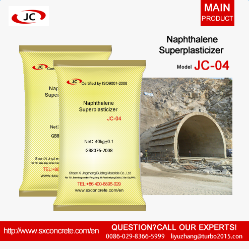 Jingcheng Jc-04 India concrete use sulfonated naphthalene formaldehyde Naphthalene sulfonate supplie