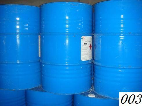 propylene glycol (fms006@famouschem.net)