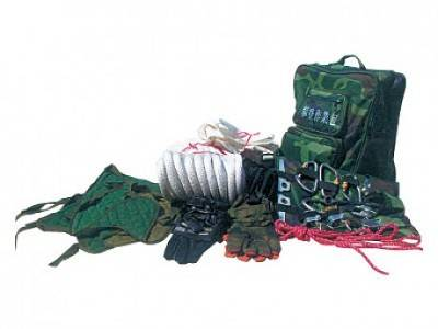 Climbing Equipment Package