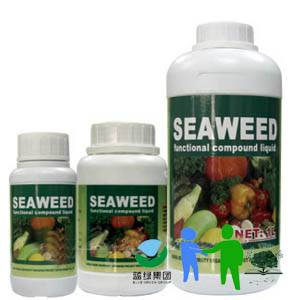 Seaweed functional compound liquid